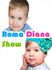 рома и диана видео для детей доктор