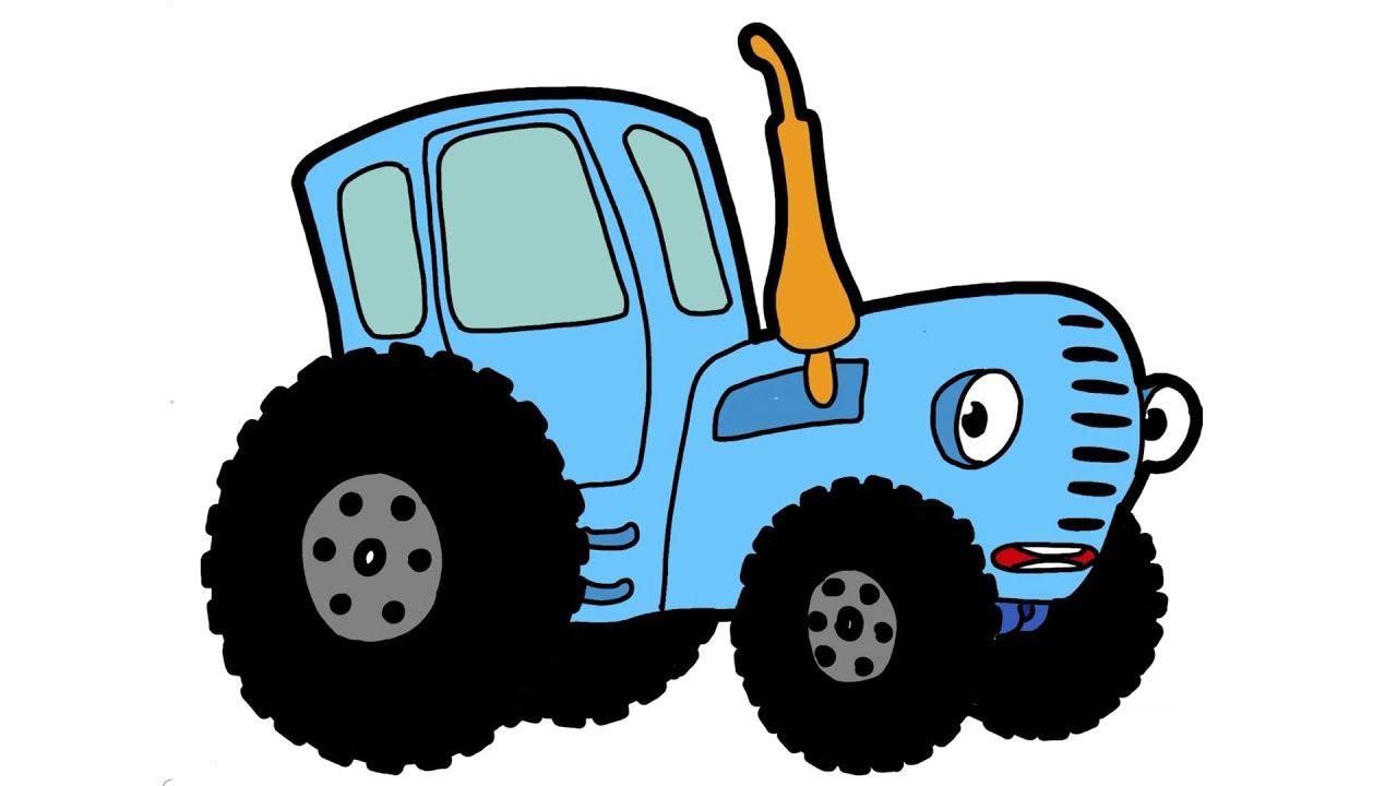 Как нарисовать и раскрасить синий трактор | МУЛЬТИК ...