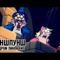 Вуншпунш - 49 Серия (Синдром Пиноккио)