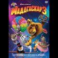 Мадагаскар 3 (2020)   Полнометражный мультфильм