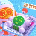 НИК-ИЗОБРЕТАТЕЛЬ - Номер первый - Серия 29 - Мультик для мальчиков