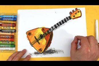 Как нарисовать БАЛАЛАЙКУ урок рисования