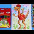 Рисуем ПОЕЗД ДИНОЗАВРОВ - урок рисования - как нарисовать динозавра
