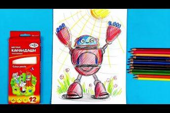 Как нарисовать Робик из Супрекниги - урок рисования