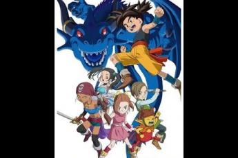 Синий дракон 1 серия