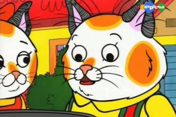 Невероятные расследования котёнка Хакли. 46.Тайна Бифа и Бафа-Хлопоты с динозавром
