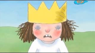 Маленькая принцесса 005 Я хочу свистеть
