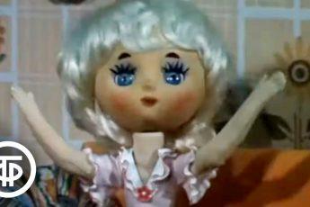 Босоножка и ее друзья. Кукольный мультфильм (1975)