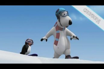 БЕРНАРД: Сноуборд