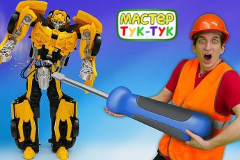 Игры для детей с машинками — Трансформеры Бамблби и Оптимус на ремонте — Мастер Тук-Тук и машинки