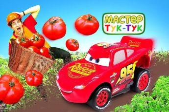 Машинки Молния Маквин и Капу — Мастер Тук-Тук и друзья на ферме — Откапываем Маквина с грядки