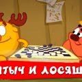 Лучшие серии про приключения Копатыча и Лосяша - Смешарики 2D. Сборник 2021