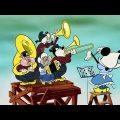 Микки Маус - Однажды в Голландии | сезон 2 эпизод 11 | Мультфильм Disney | Обновлённая Классика