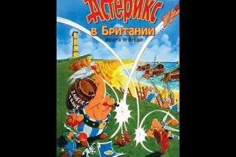 "Мультфильм ""Астерикс в Британии"" (1986)"