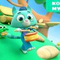 Цветняшки — Котёнок Мур — Серия 4 — развивающий мультик для малышей