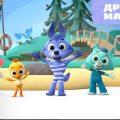 Цветняшки — Друзья малыша — дополнительная серия — развивающий мультик для малышей