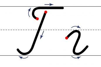 Как пишется буква Г. Пишем букву Г правильно и красиво. Исправляем почерк. Пропись.
