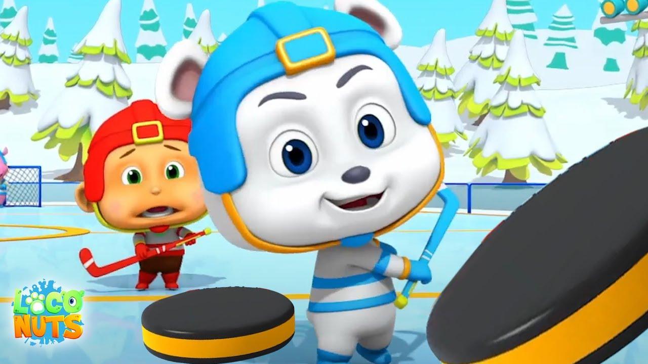 Хоккей на льду | мультфильмы для детей | детские видео | Loco Nuts Russia | веселые