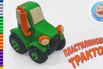 Пластилиновый трактор - Машинки для детей - Лепим из пластилина