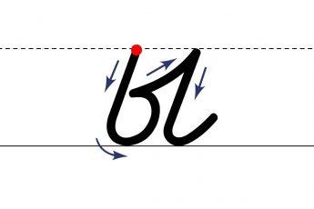Как пишется буква Ы. Пишем букву Ы правильно и красиво. Исправляем почерк. Пропись.