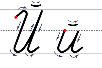 Как пишется буква Й. Пишем букву Й правильно и красиво. Исправляем почерк.